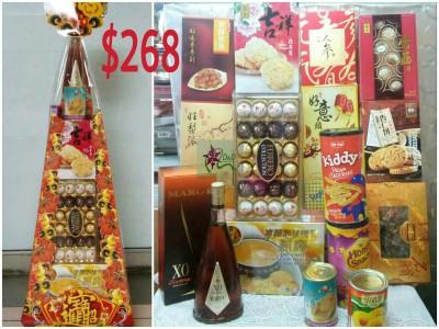 CNY hamper $268