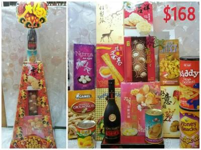 CNY hamper $168